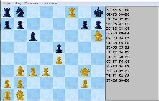 Chess 3DR