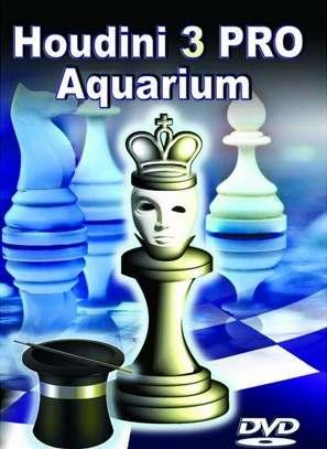 Сильнейшие шахматные движки