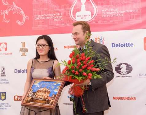 Чемпионат мира по шахматам среди женщин