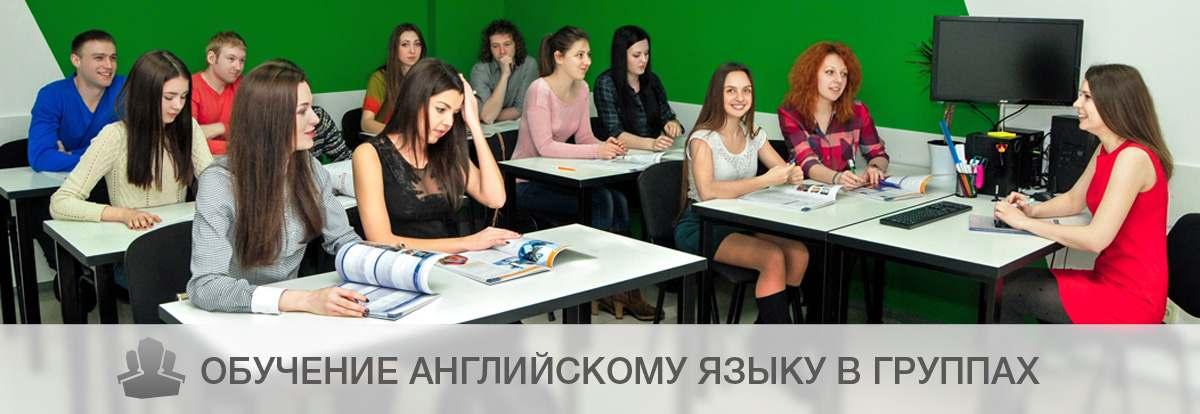 Курсы английского языка Speak Up
