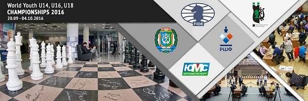 Чемпионат мира по шахматам среди юношей 2016