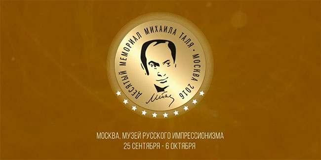Мемориал Михаила Таля 2016