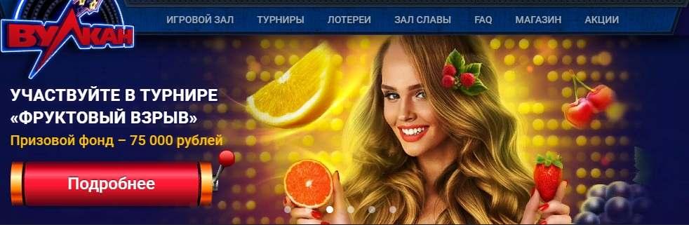 Азартные игровые автоматы онлайн бесплатно без регистрации