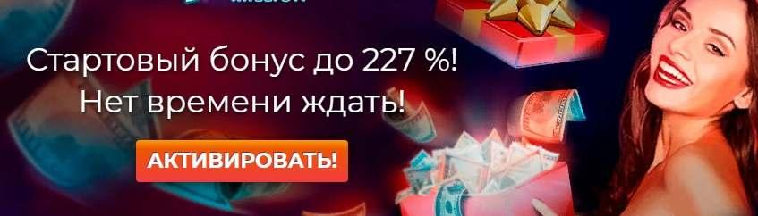 Игровой клуб Вулкан миллион