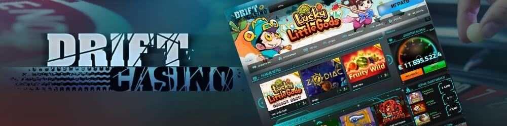 Играть в DRIFT казино