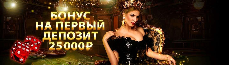Регистрация в клубе азартных игр