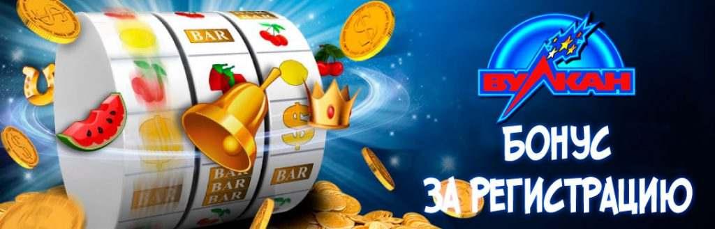 Бонусная система популярного клуба