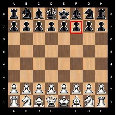 Как сделать детский мат в шахматах