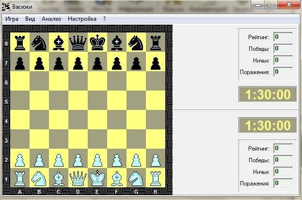 Васюки шахматы