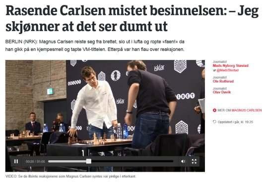 Шахматы чемпионат мира по Блицу 2015 Берлин