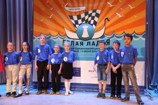 Шахматный турнир Белая ладья 2016