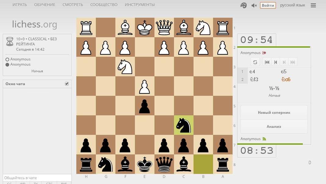 Шахматы онлайн без регистрации бесплатно с живыми игроками света