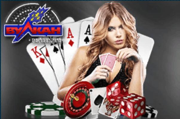 Вулкан платинум онлайн казино официальный сайт
