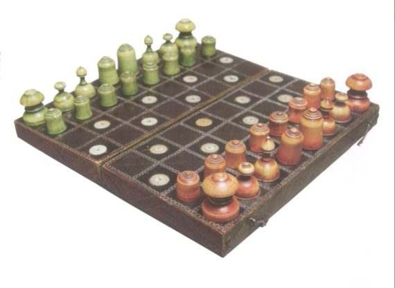 Происхождение и развитие шахмат