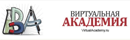 Виртуальная академия шахмат