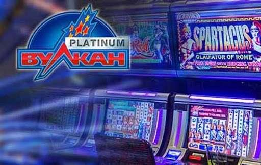 Вулкан Платинум – онлайн казино