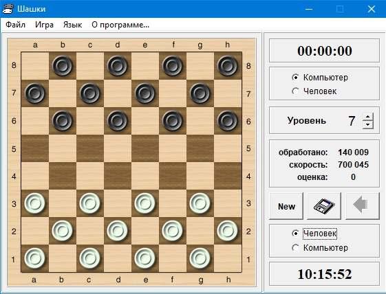 правила игры в русских шашках для начинающих